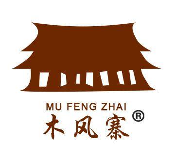 上海木风寨实业有限公司