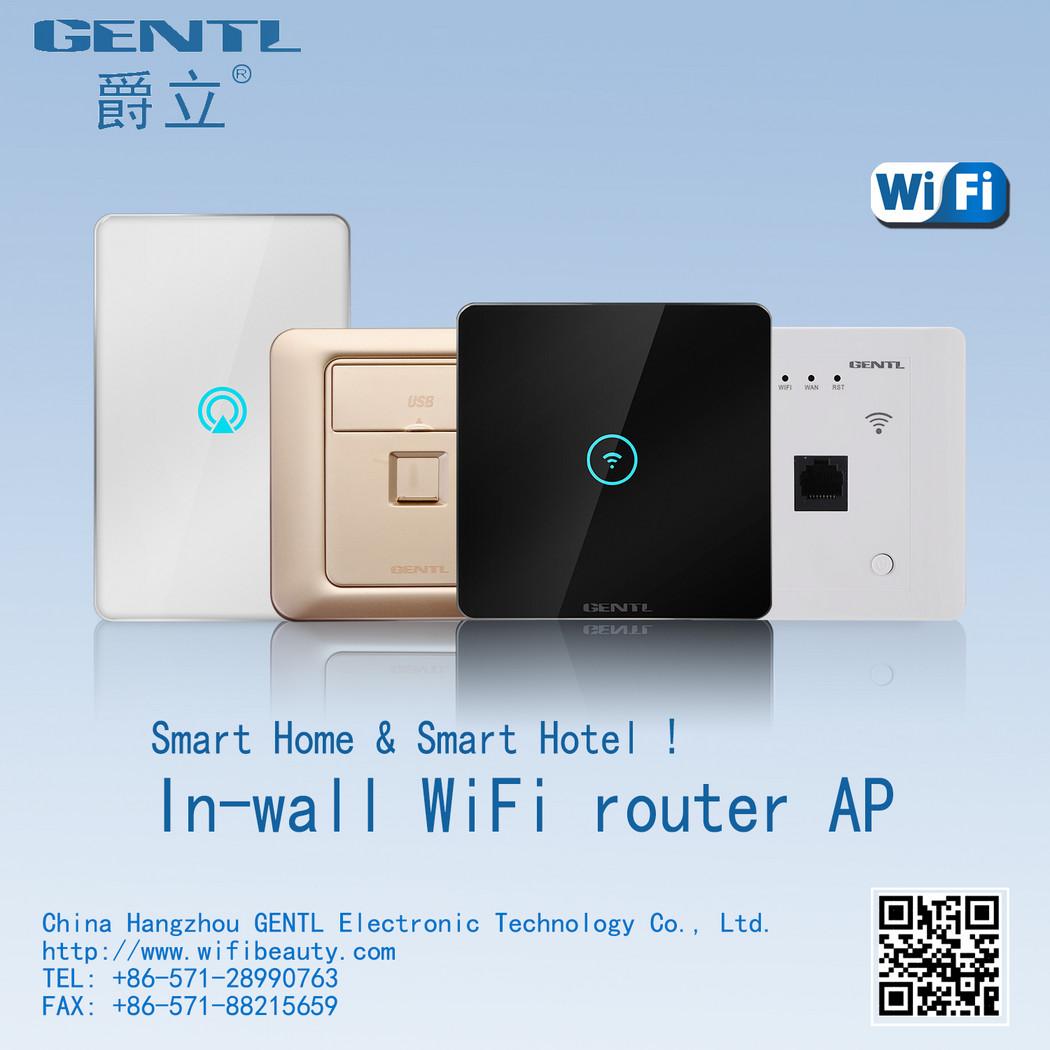 面板路由器,入墙式无线AP,智能开关,WIFI面板