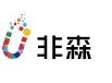 秦皇岛非森贸易有限公司
