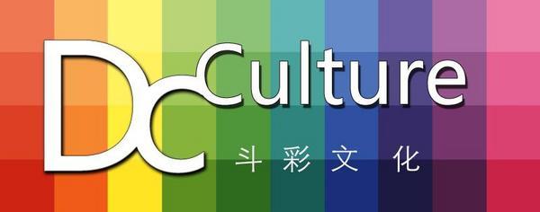 上海斗彩文化传播有限公司