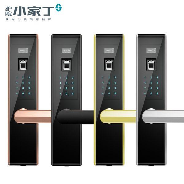 小家丁指纹锁家用防盗门入户门密码卡门锁电子锁APP联网智能锁D6