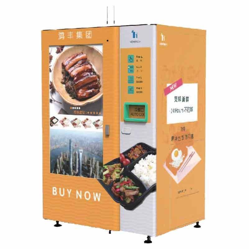 双子座 (Gemini) 自动微波加热冷链售餐机