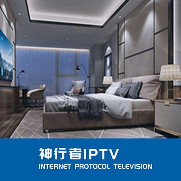 IPTV智慧桌面
