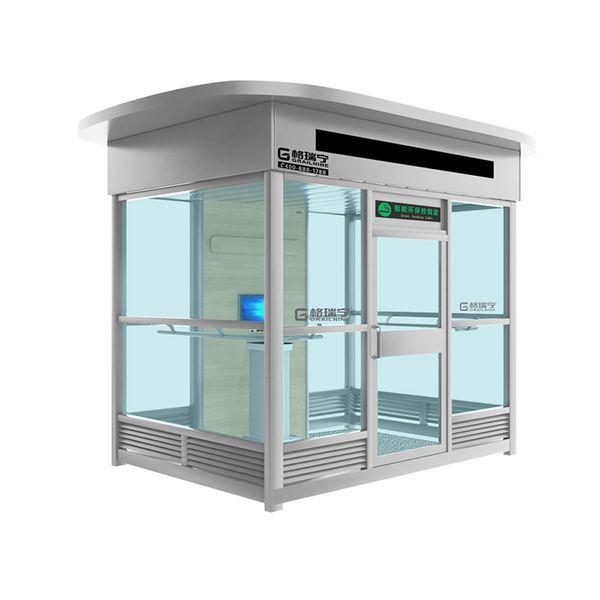 室外控烟室D600