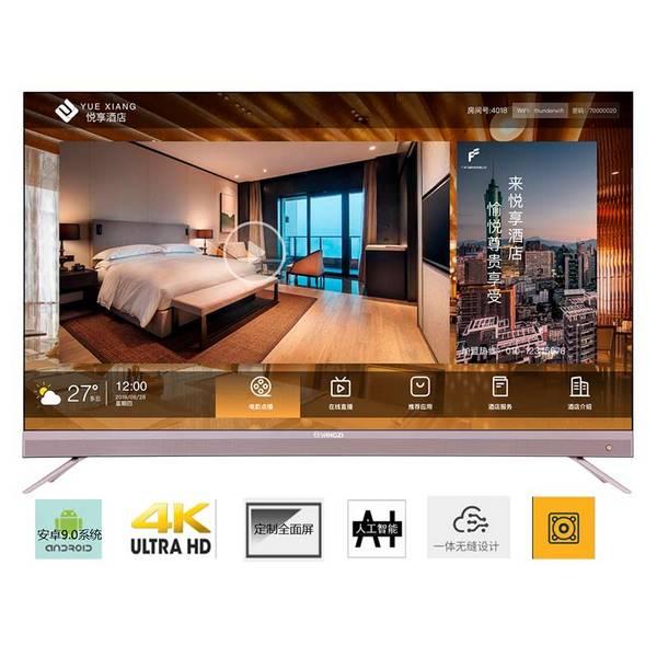 酒店语音智慧电视系统