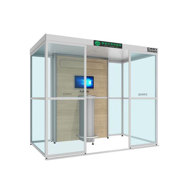 E300控烟室