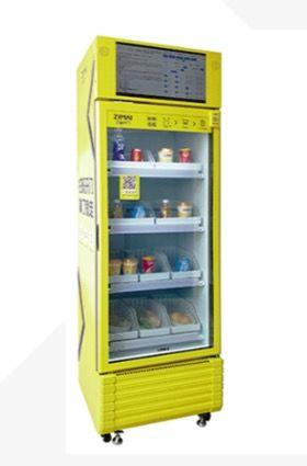 冷藏柜 LSC-398WGHL/AI
