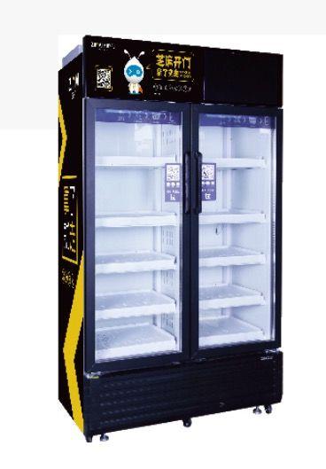 冷藏柜LSC-810WGH/AI