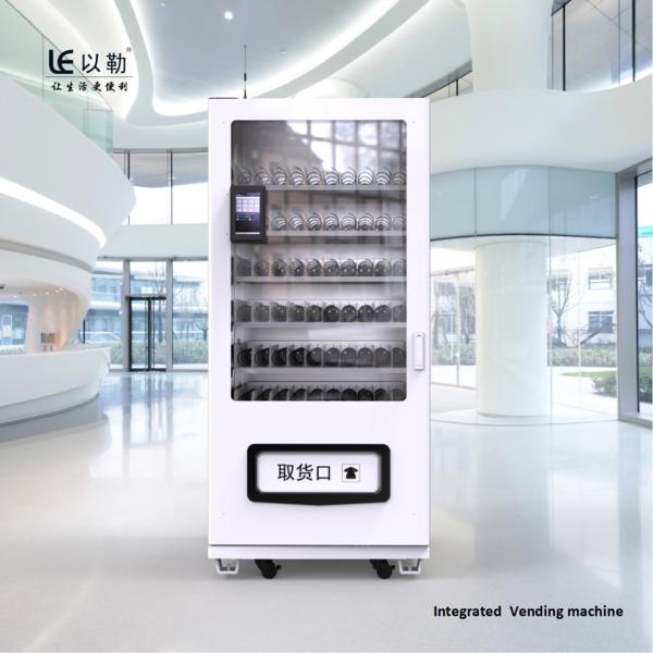LE225G综合自动售货机