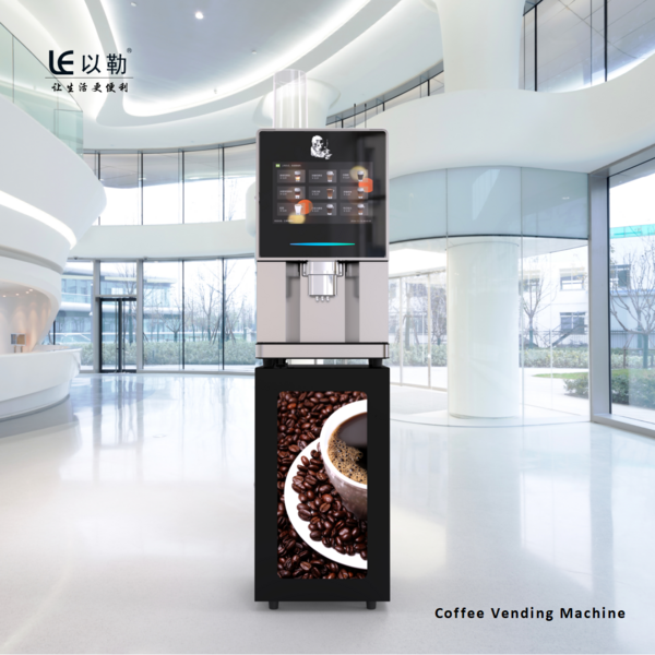 LE307A现磨咖啡自动售饮机