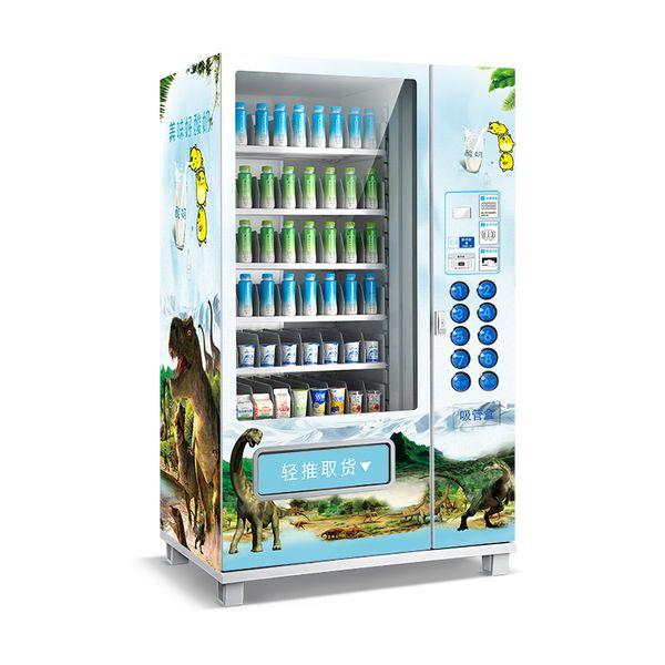 中小学牛奶售货机