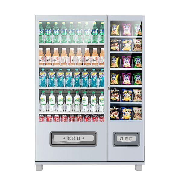 综合零食饮料机