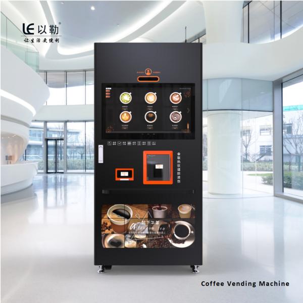 LE308F-冰现磨咖啡自动售饮机