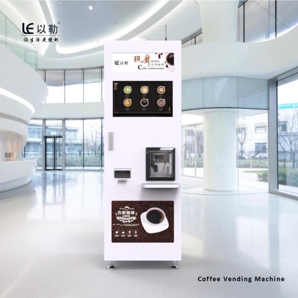 LE308E-现磨咖啡自动售饮机