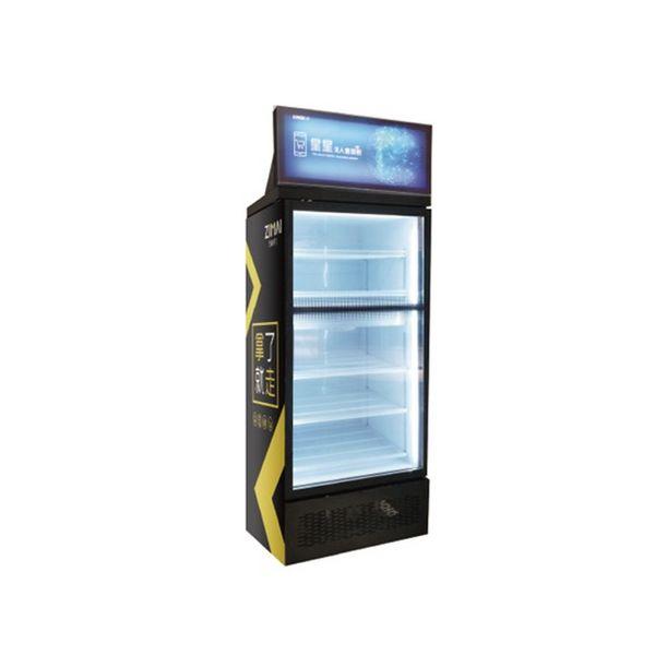 冷藏柜LSC-550WG/AI