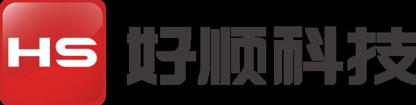 广东好顺欧迪斯科技股份有限公司
