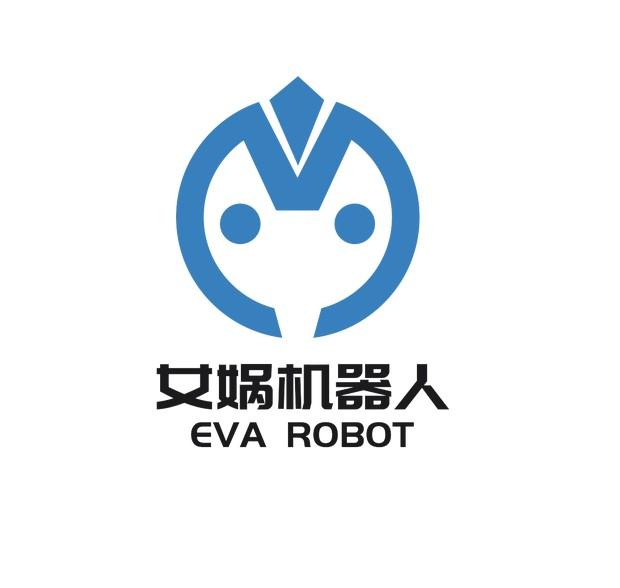 深圳市女娲机器人科技有限公司