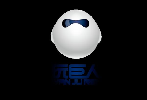 深圳市玩巨人科技有限公司