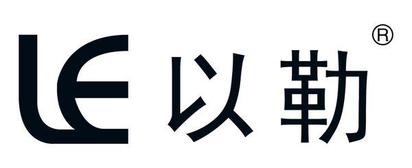 杭州以勒上云机器人科技有限公司