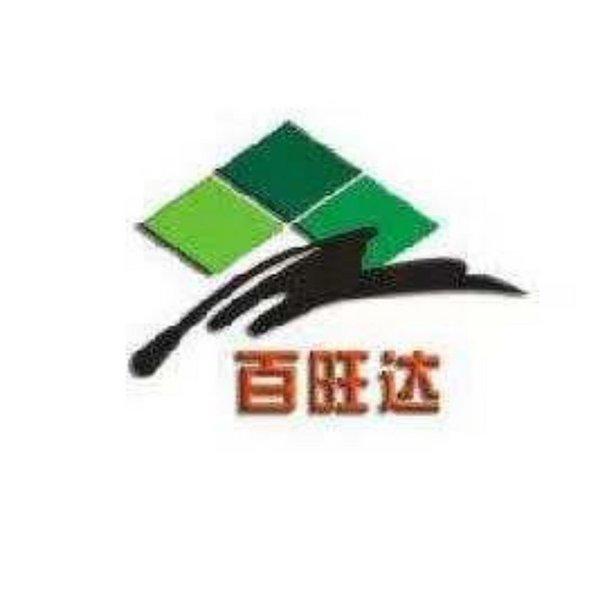 北京绿荷叶商贸有限责任公司