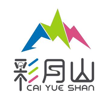 蠡县彩月山纺织品制造有限公司