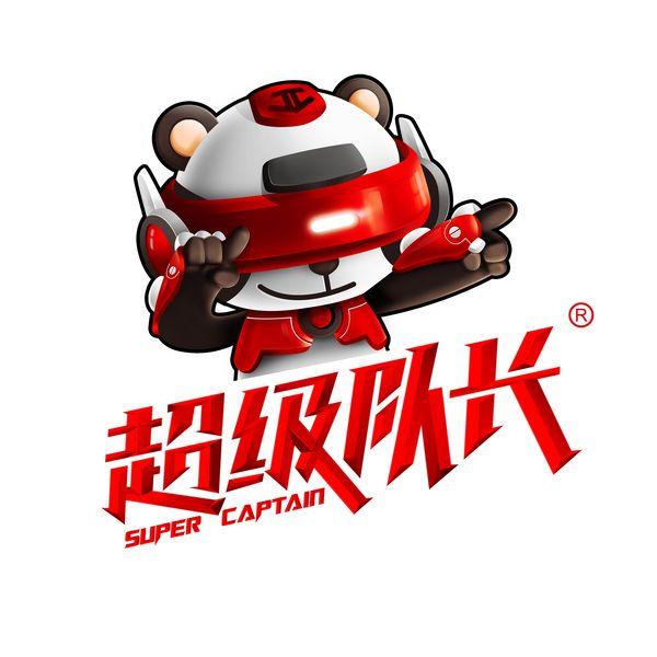 广东超级队长科技有限公司