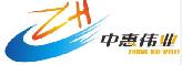 深圳市中惠伟业科技有限公司