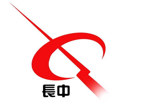 安徽省潜山县长中刷业有限公司