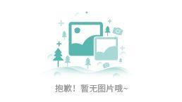 上海灏明园林工程设计有限公司