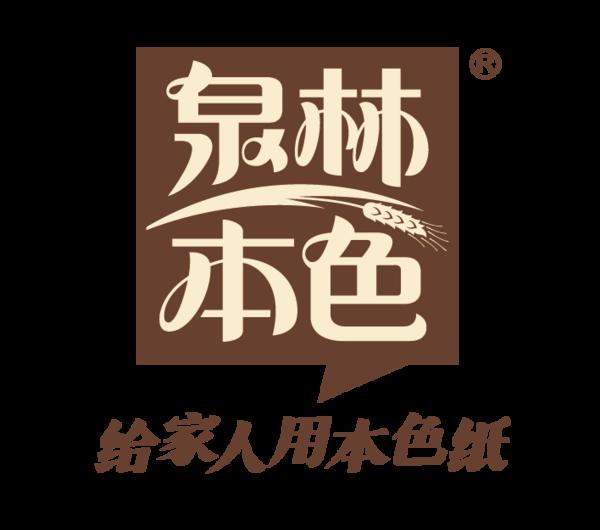 上海汉甲国际贸易有限公司
