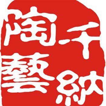 淄博千纳装饰材料有限公司