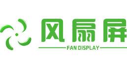 深圳市风扇屏技术有限公司