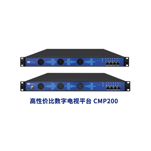 高性价比数字电视平台 CMP200