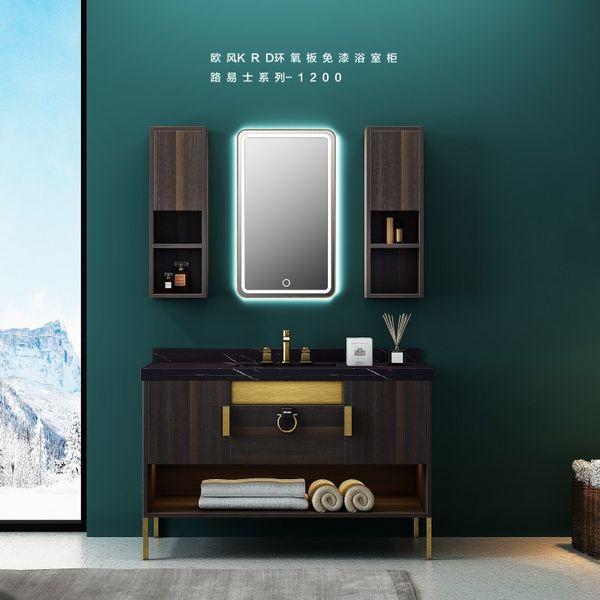 欧风浴室柜路易士系列