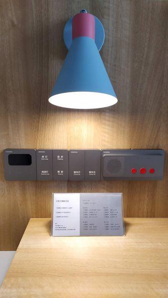 天猫-伯图智能客房套包/智能客控系统