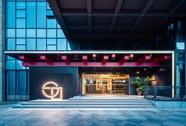 打造中國千禧一代生活方式的全場景生態圈 不止于酒店