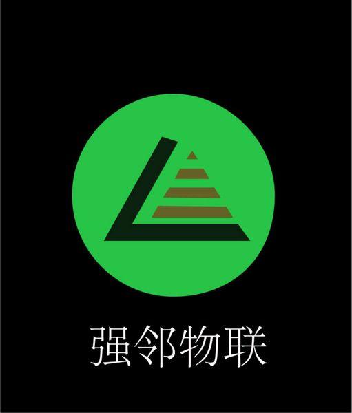 江西强邻物联网科技有限公司
