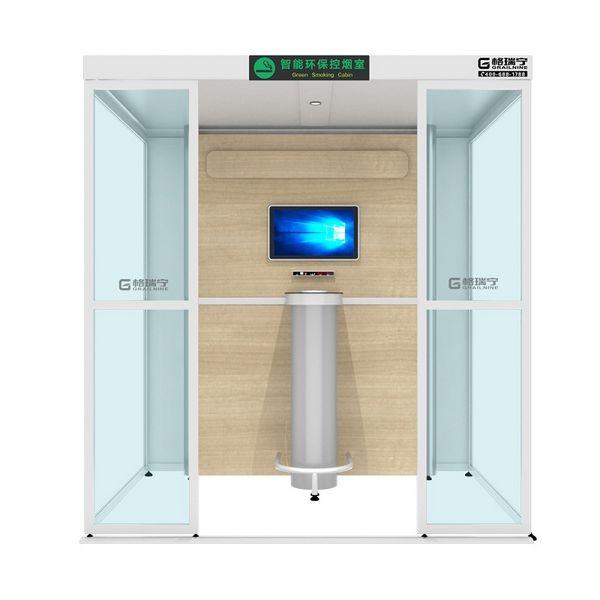 E200控烟室
