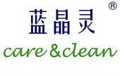 上海精粹商贸有限公司/上海迪倍环境工程有限公司