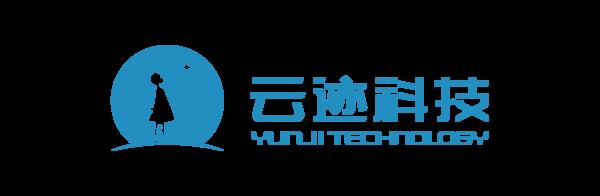 北京云迹科技有限公司
