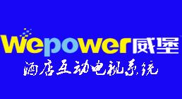 深圳中台威堡科技有限公司