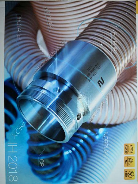 聚氨酯工业软管