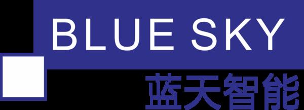 湖南蓝天智能物流装备有限公司