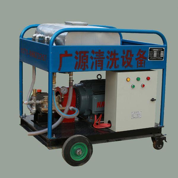 500bar高压水射流清洗机