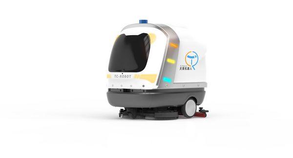 智能清洁机器人(TCR-C750)
