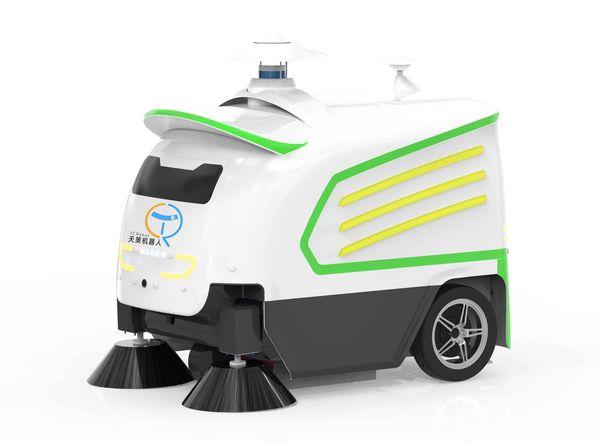 智能清扫机器人(TCR-S1200)
