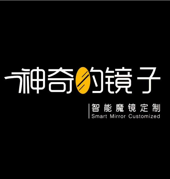 中山市诚江玻璃工艺有限公司