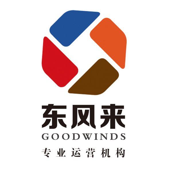 东风来专业第三方物业服务机构