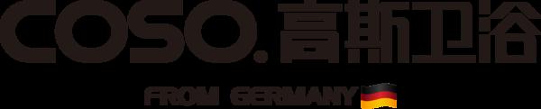 德国COSO科技有限公司