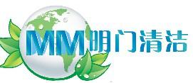 杭州明门清洁设备有限公司